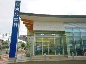 東北銀行㈱花巻支店新築工事